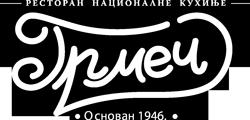 Ресторан Грмеч Logo